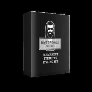 Набор долговременной укладки бровей мужской Matreshka For Men