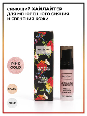 Хайлайтер для лица (розовый) MATRESHKA